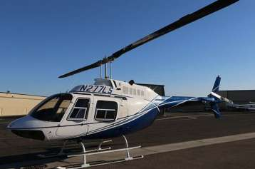 new-helicopters-for-sale
